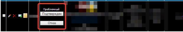 Нажмите на изображение для увеличения Название: Черный список П&#1.jpg Просмотров: 2 Размер:10.4 Кб ID:3106